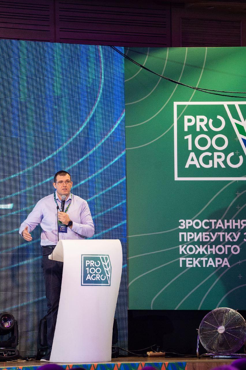PRO100AGRO (156)