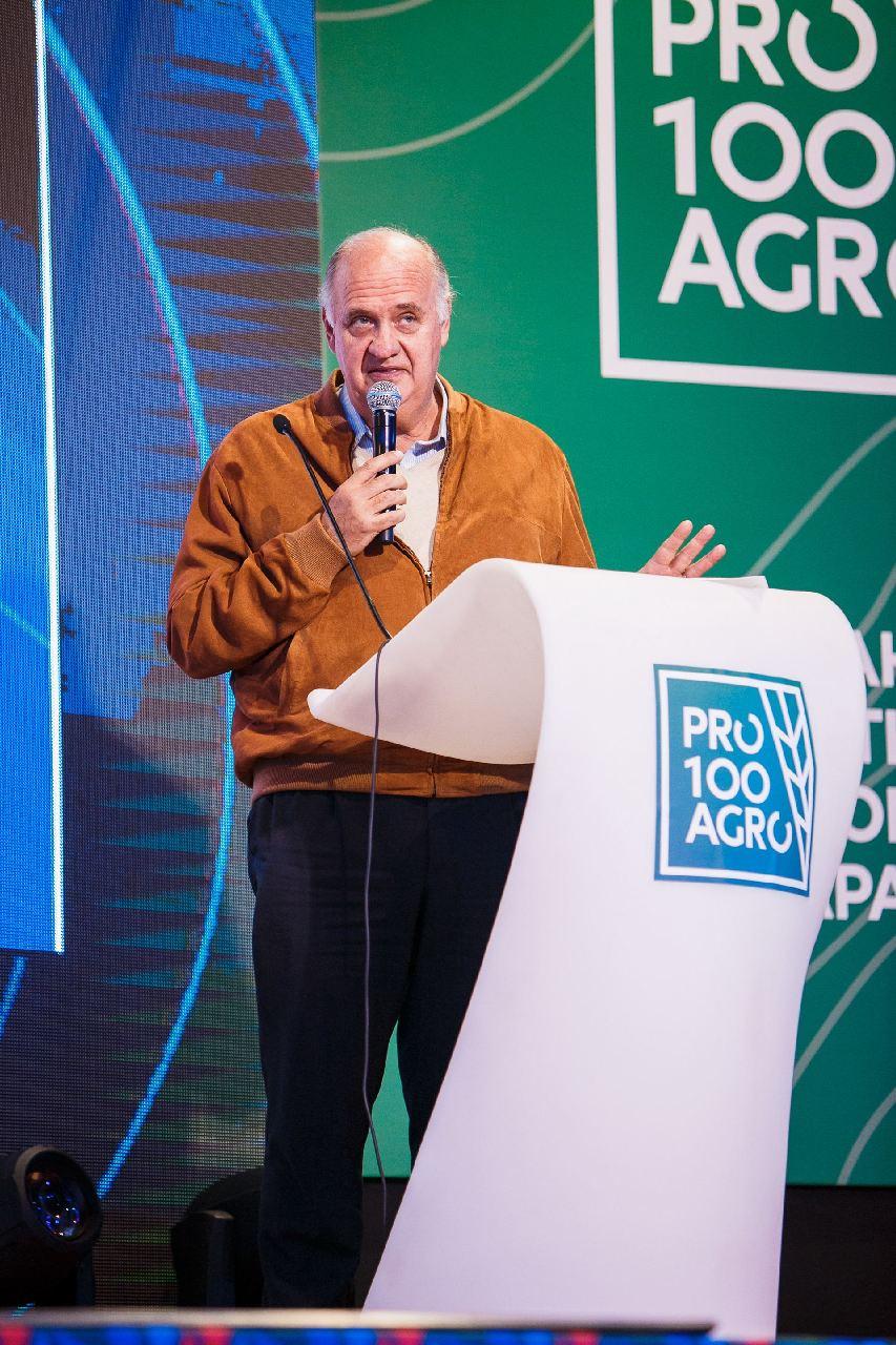 PRO100AGRO (262)