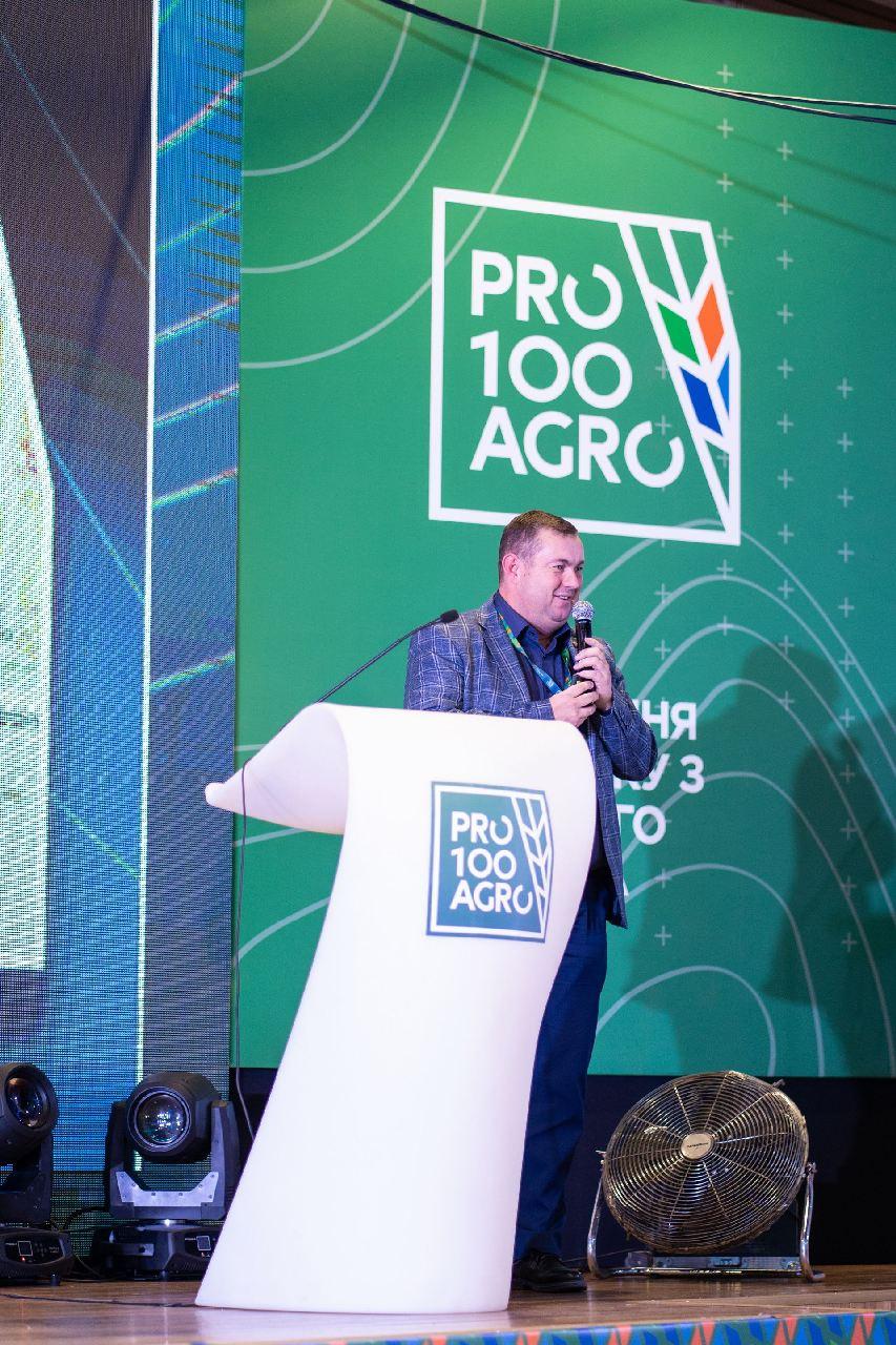 PRO100AGRO (370)