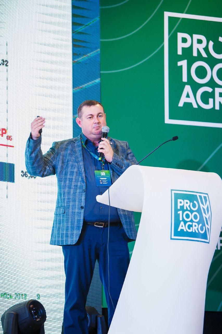 PRO100AGRO (429)