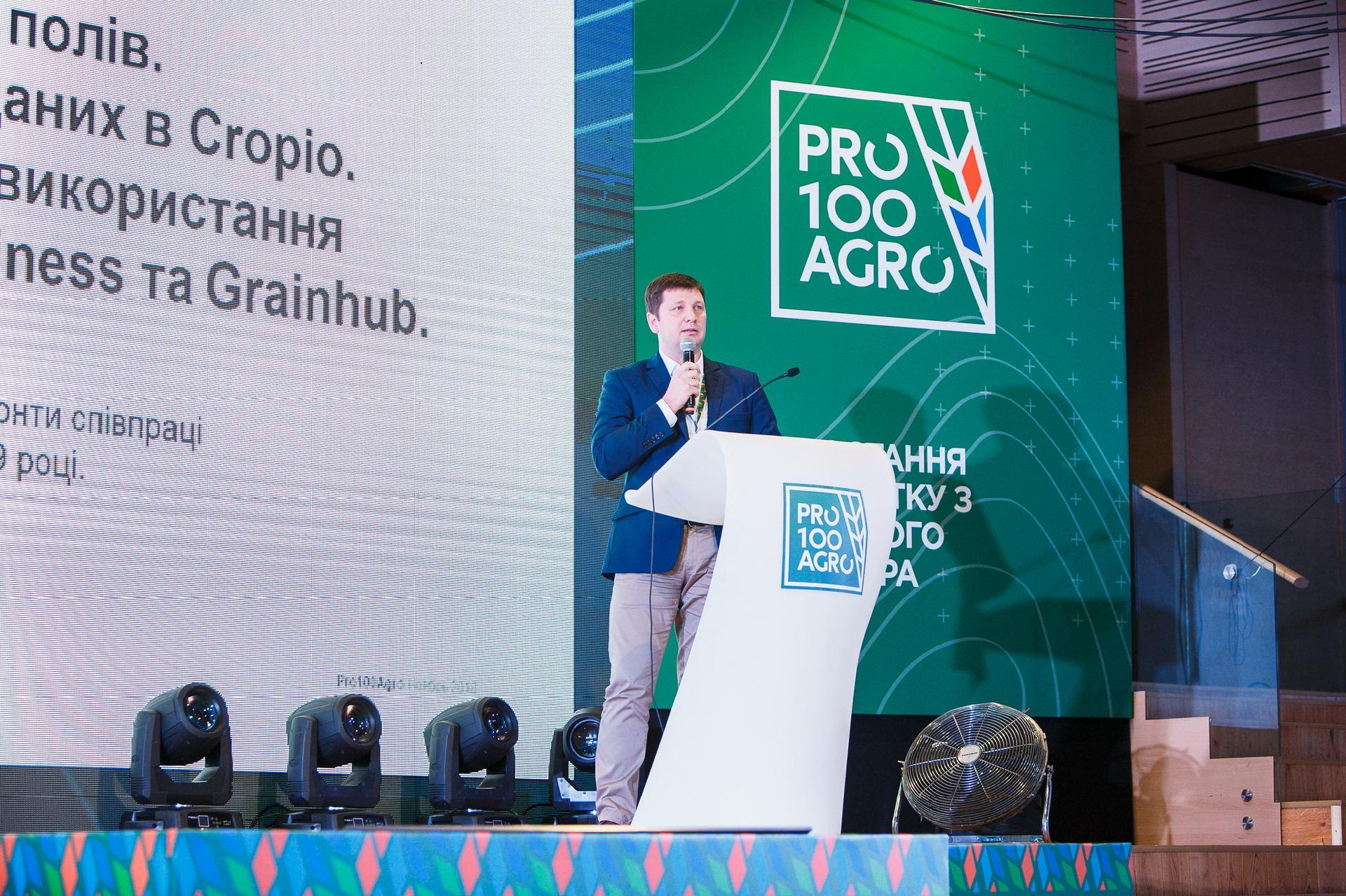 PRO100AGRO (492)