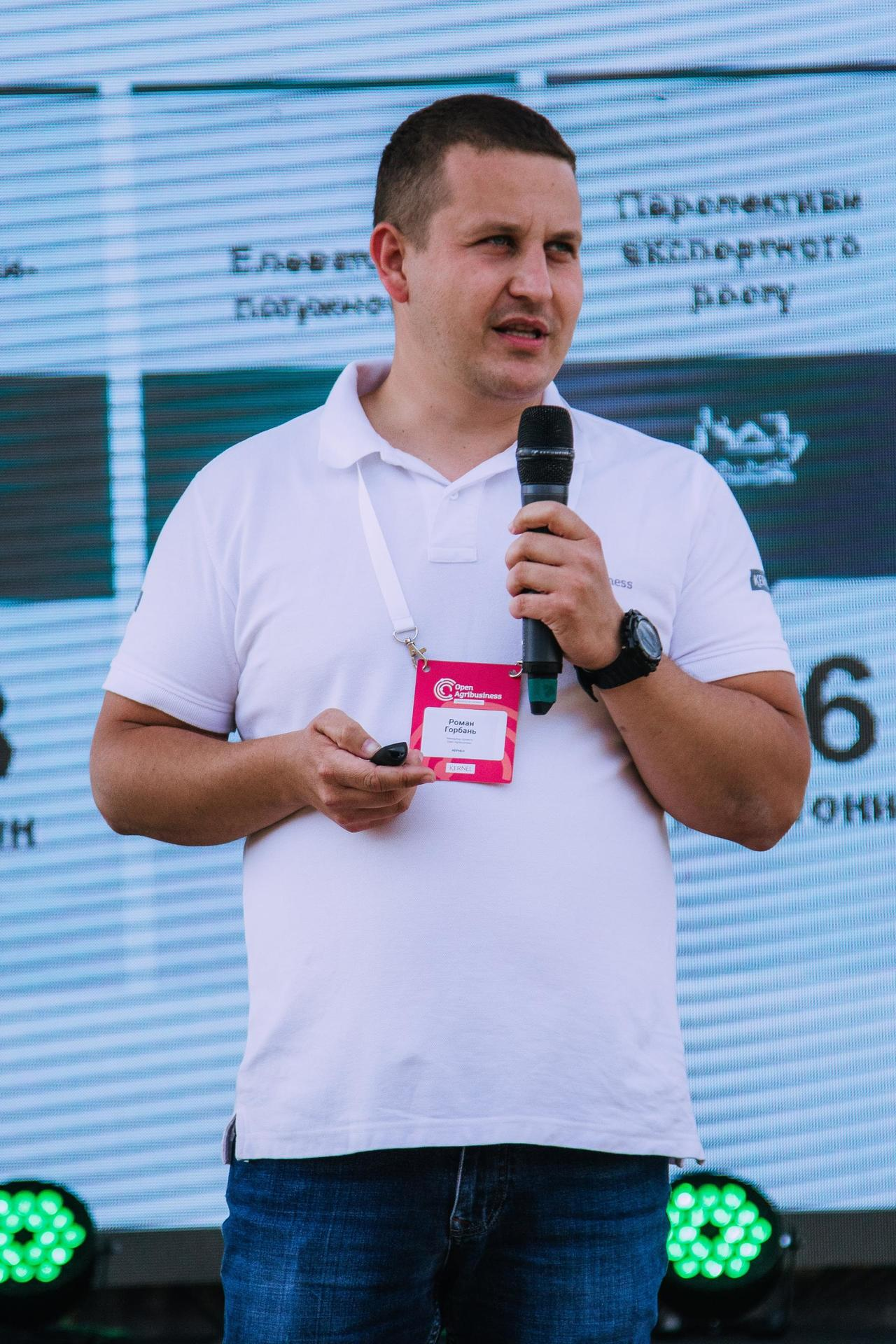 День поля_Варва (242)