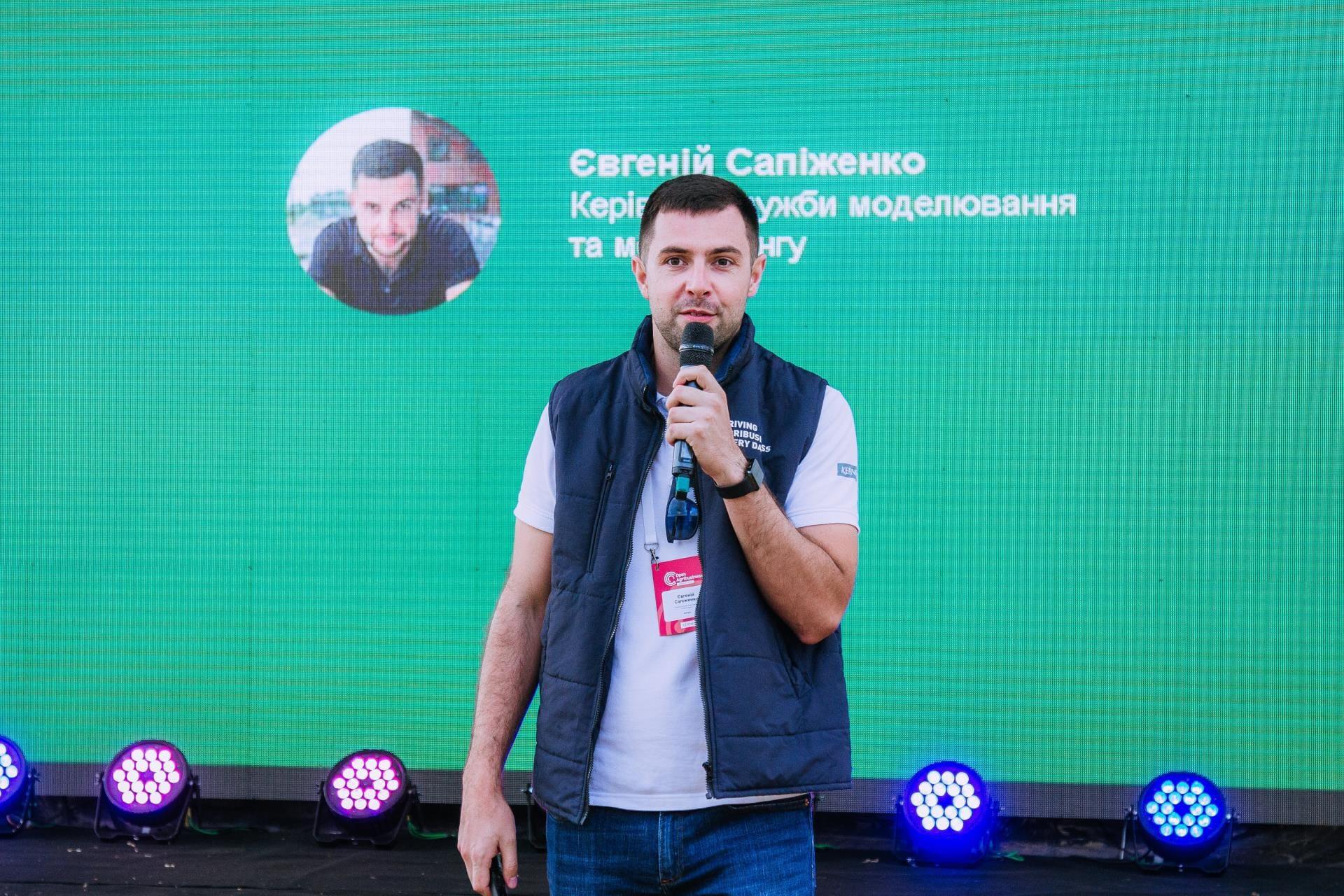 День поля_Варва (256)