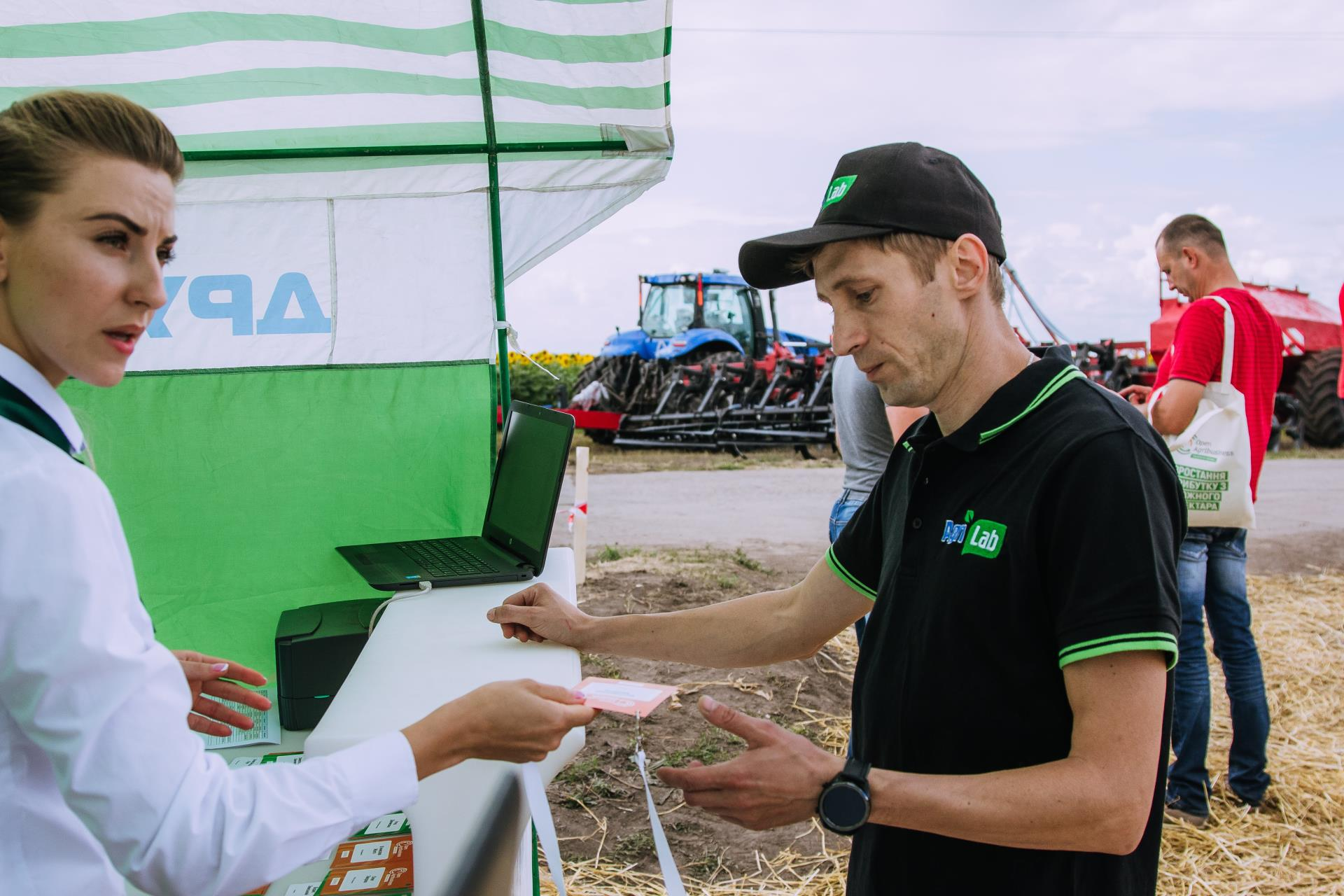 День поля_Варва (53)